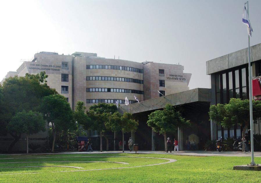 Main entrance to the Sheba Medical Center at Tel Hashomer
