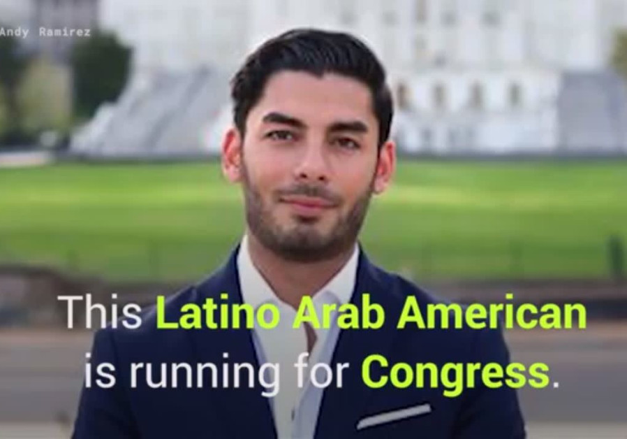 Screenshot from Ammar Campa-Najjar's campaign video