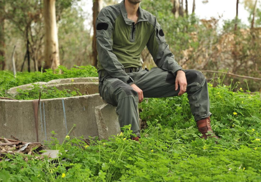 New combat uniforms for elite IDF units announced on February 25th, 2018.