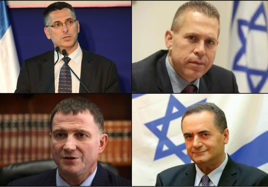 Going clockwise from top left: Gideon Sa'ar, Gilad Erdan, Israel Katz and Yuli Edelstein