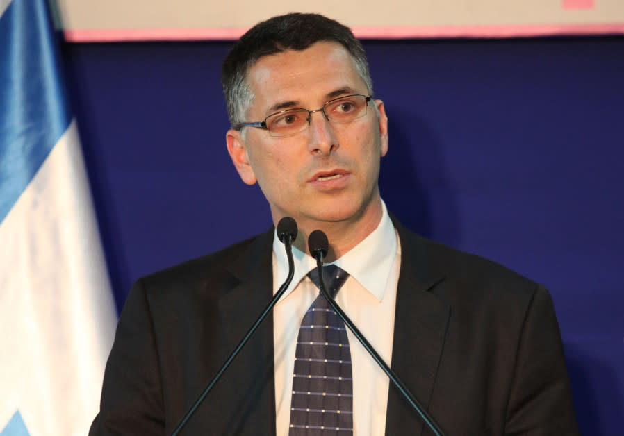Likud MKs threatened online for opposing Netanyahu's immunity bill