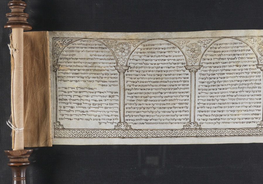 An image of the Azores Megillah