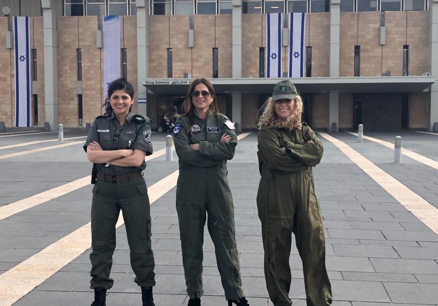 MKs (L-R) Sharren Haskel (Likud), Merav Ben-Ari (Kulanu) and Ayelet Nahmias-Verbin (Zionist Union)