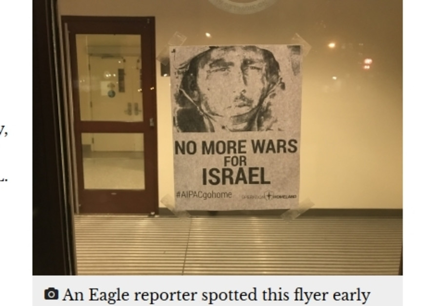 "A poster reading ""No More Wars for Israel"" on the entrance to a campus buiding at American Universit"
