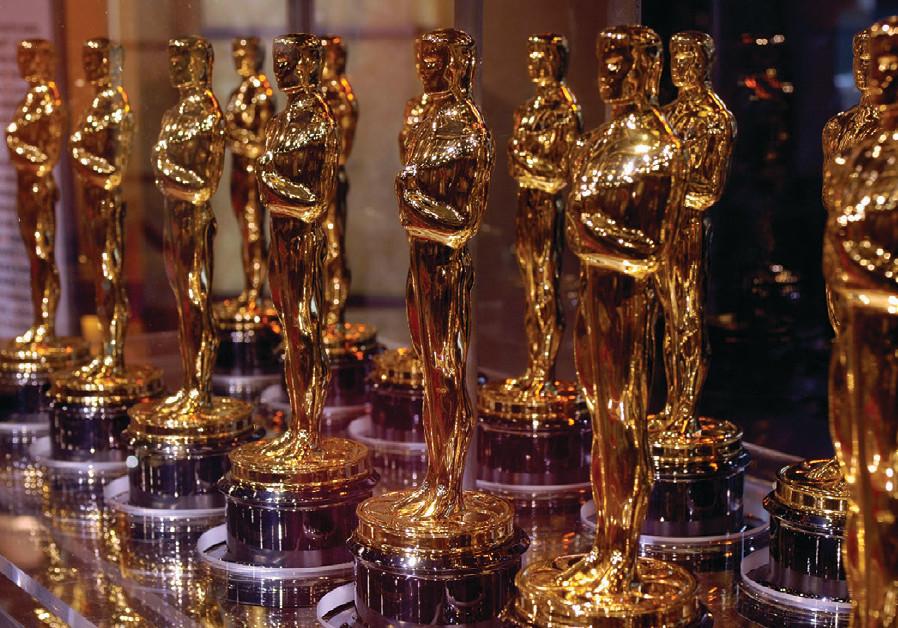 Oscar trophies