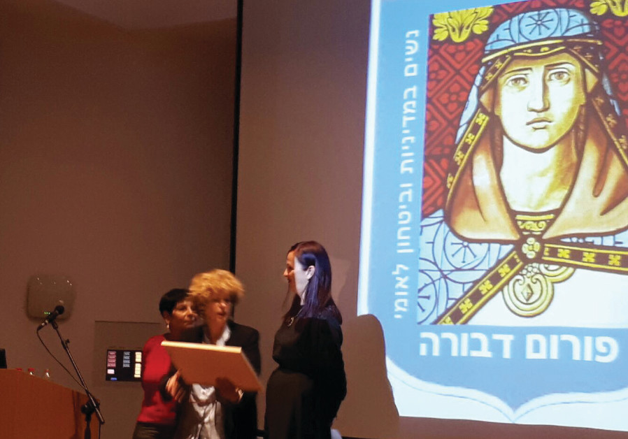 Minister At the FD symposium at Beit Hatfutsot – The Museum of the Jewish People Hanegbi