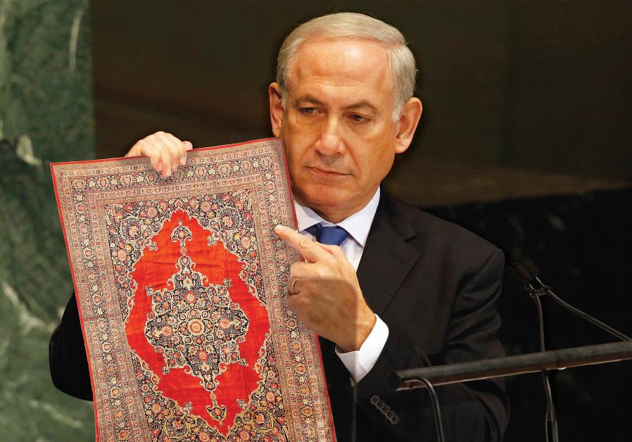 Purim Parody: Netanyahu brings Iranian carpet to Congress: 'These are too expensive also!'