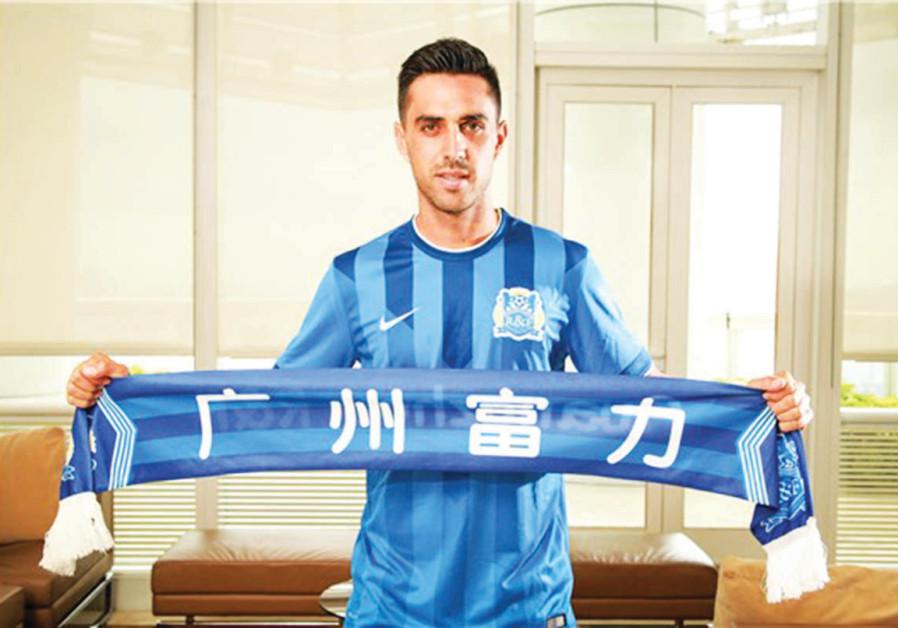 Zahavi scores three goals after new contract