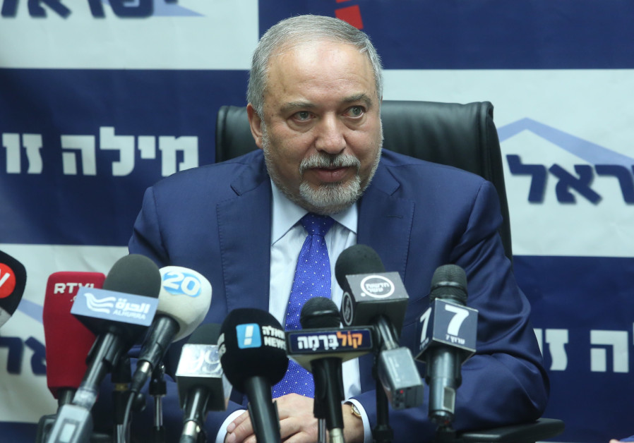Liberman: US sanctions will reduce Iran's terror financing