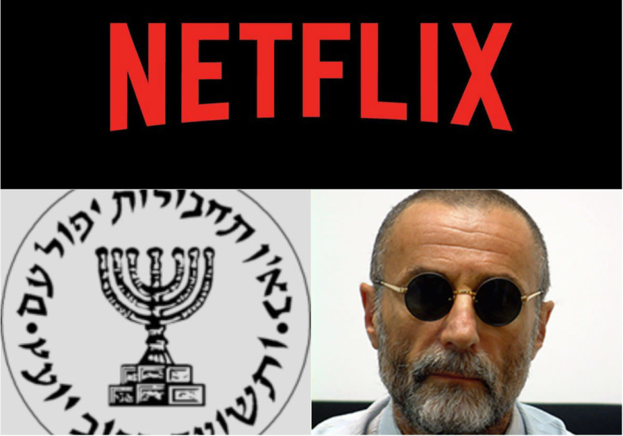 The Netflix logo over the logo of the Mossad and a photo of series writer Yossi Melman