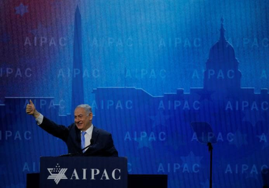 March's AIPAC conference could influence next Israeli election date