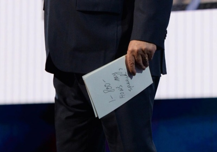 What's with Netanyahu's AIPAC note to self?