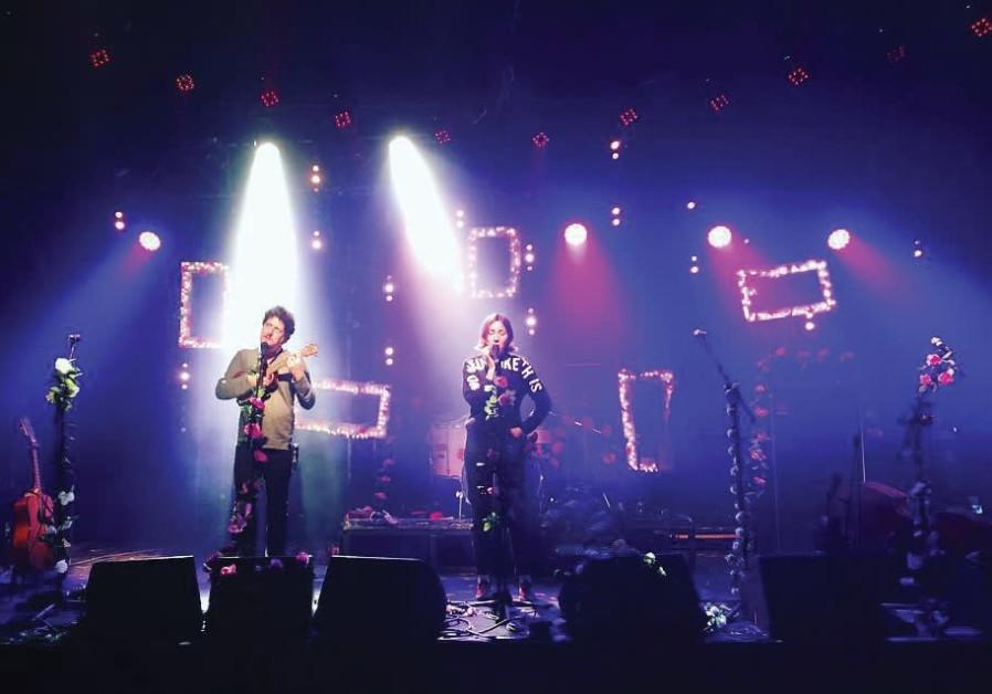 Concert Review: Jane Bordeaux