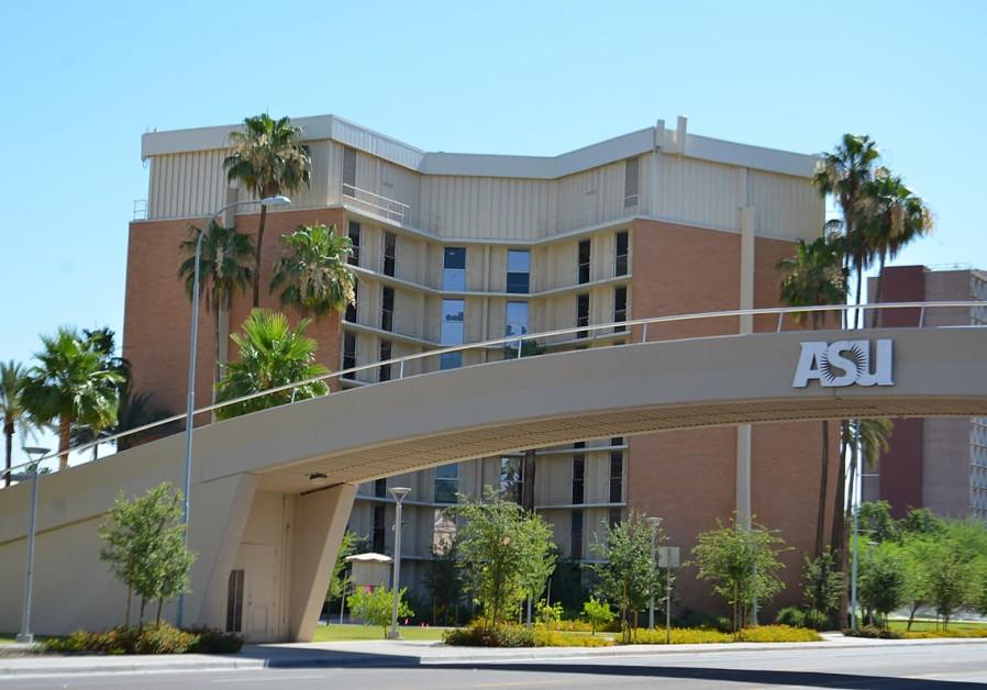 Arizona State University, Tempe Main Campus