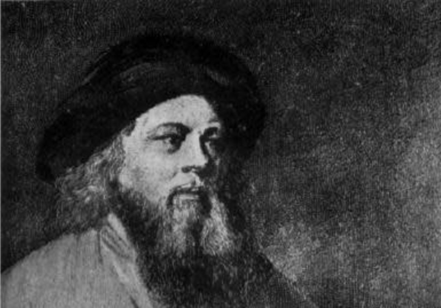 VARIATIONS OF this portrait are used to represent Yisrael Ba'al Shem Tov (c.1700-1760), a Polish-bor