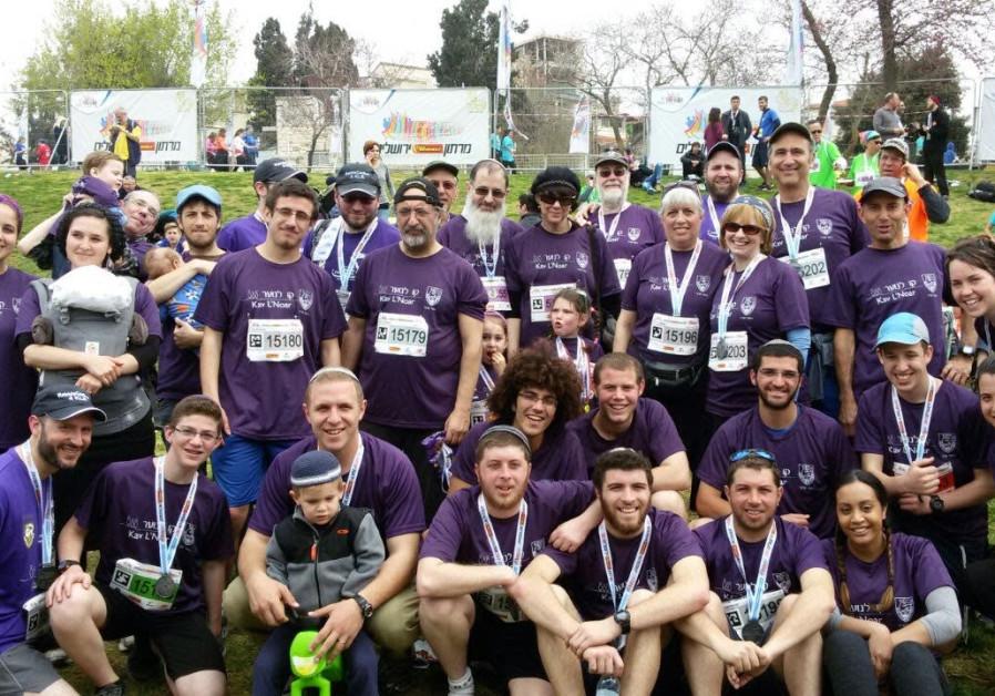 American rabbis with Kav L'Noar running the Jerusalem marathon