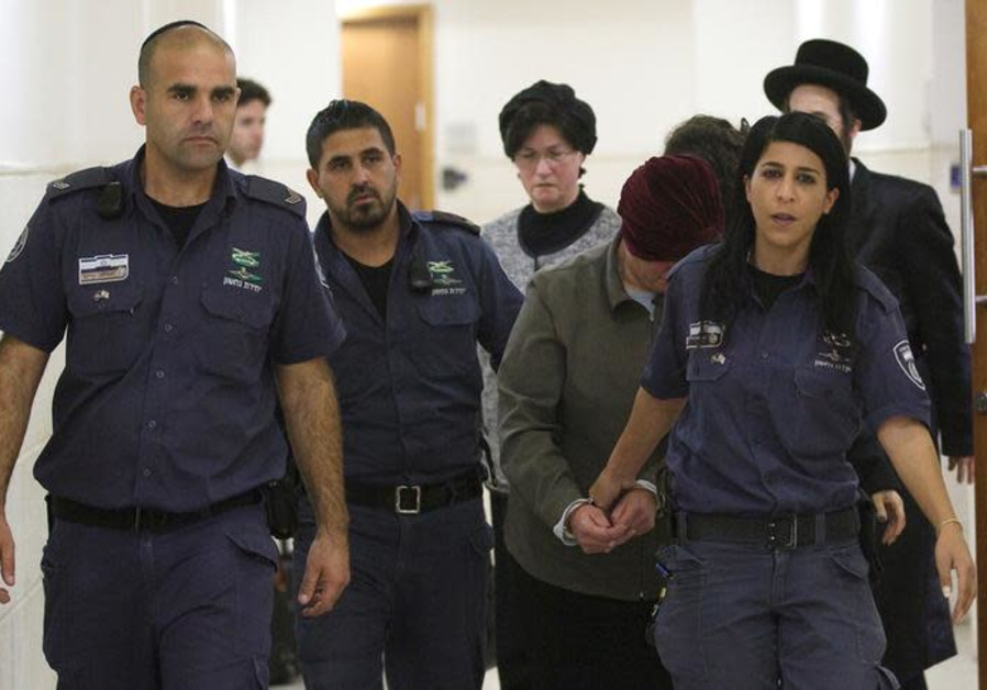 Malka Leifer Freed by Jerusalem Court