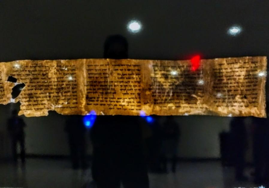 Netanyahu opens U.N. exhibit honoring 3,000 years of Jewish history