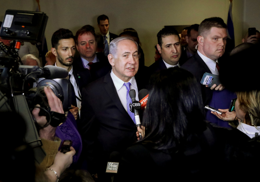 Netanyahu To Ministers, 'No Concrete US Peace Plan on Table'