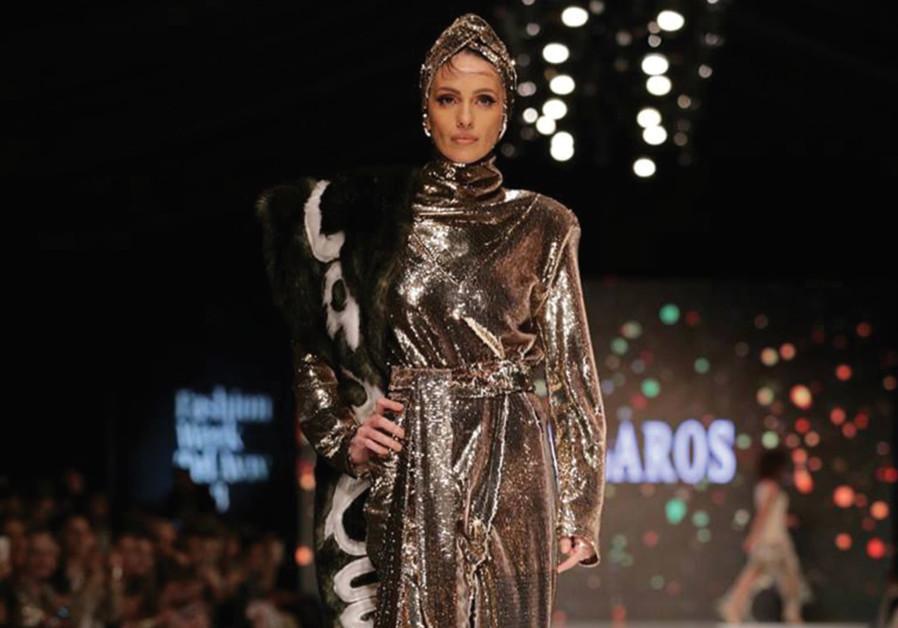 A creation by up-and-coming designer Idan Laros at Tel Aviv Fashion Week