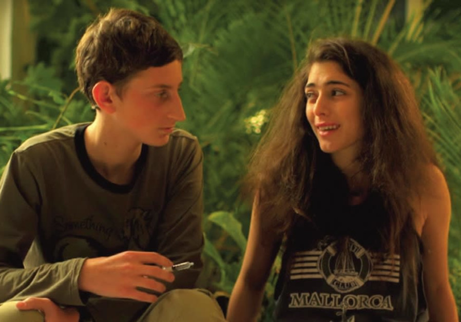 HBO green lights new Israeli adaptation