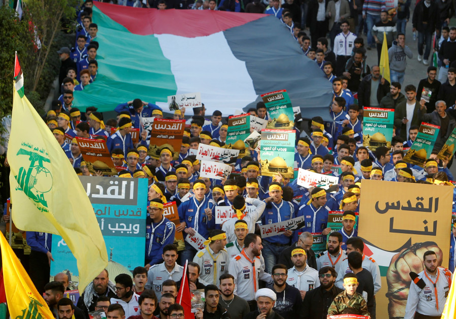 Supporters of Lebanon's Hezbollah protest in Beirut's southern suburbs, Lebanon