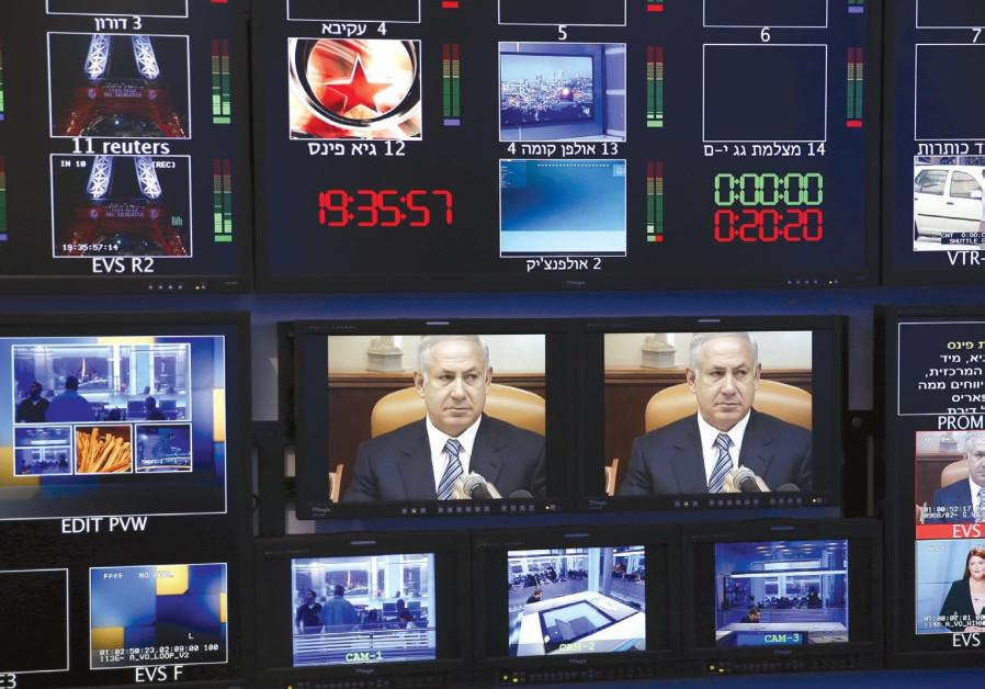 Media screens from Israeli media show Prime Minister Benjamin Netanyahu.