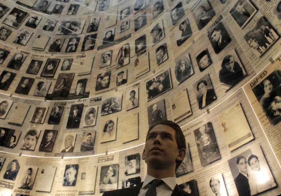 Austria's Foreign Minister Sebastian Kurz visits Yad Vashem's Holocaust History Museum
