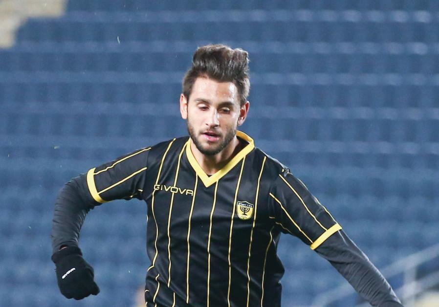 Beitar Jerusalem striker Gaetan Varenne.
