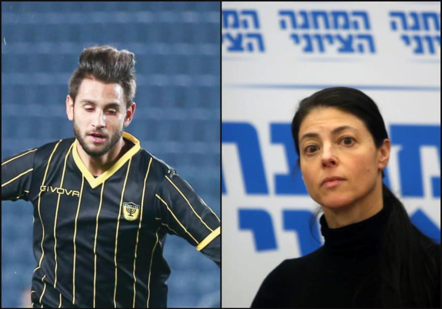Beitar Jerusalem striker Gaetan Varenne (left) and Zionist Union MK Merav Michaeli
