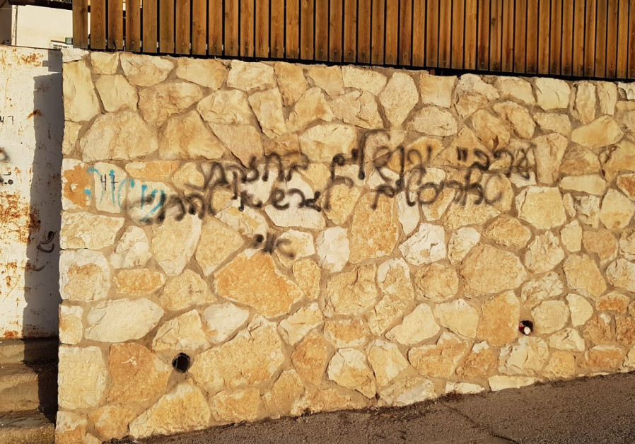 """A wall vandalized with """"Arabs of Jerusalem are [considered] terrorists; expel or kill"""" in a suspected """"Price Tag"""" attack in Pisgat Ze'ev, Jerusalem, on March 19, 2018"""