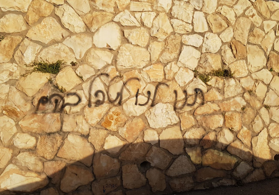 """A wall vandalized with """"Let us take care of them"""" in a suspected """"Price Tag"""" attack in Pisgat Ze'ev, Jerusalem, on March 19, 2018"""