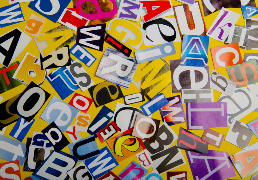 Cut letters from newspapers and magazines (Illustrative)