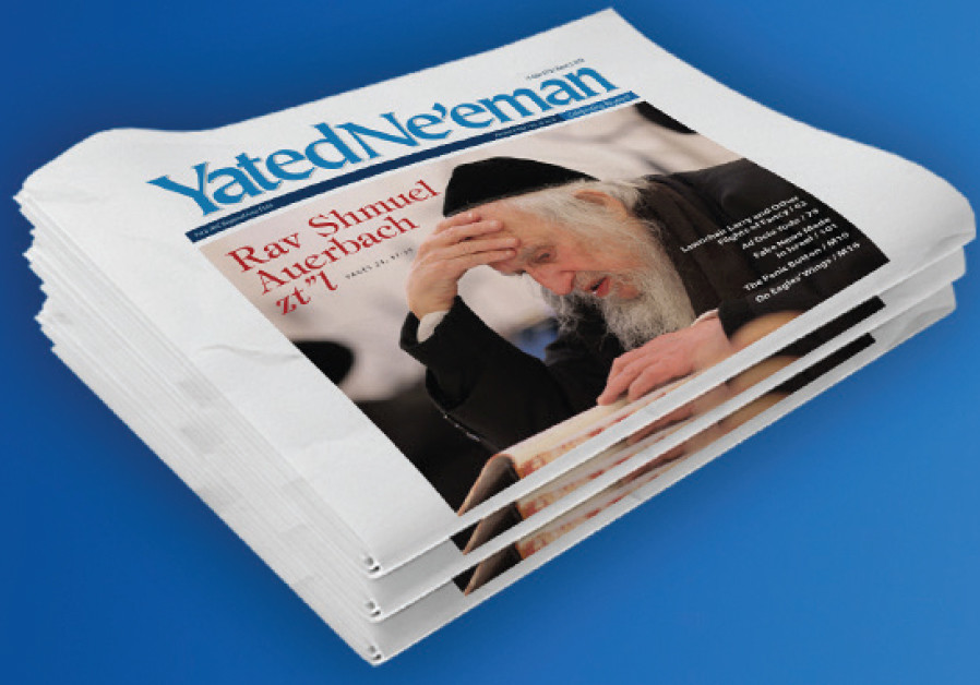 The front page of a recent issue of Yated Neeman, a haredi newspaper in English