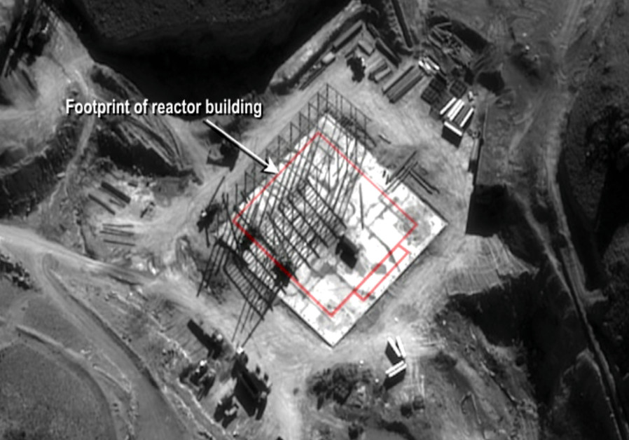 Undated image released during a briefing by senior US officials in 2008 shows what US intelligence officials said was a Syrian nuclear reactor built with North Korean help. US intelligence officials said the facility had been close to becoming operational when it was destroyed in early September 200. (US government/AFP)
