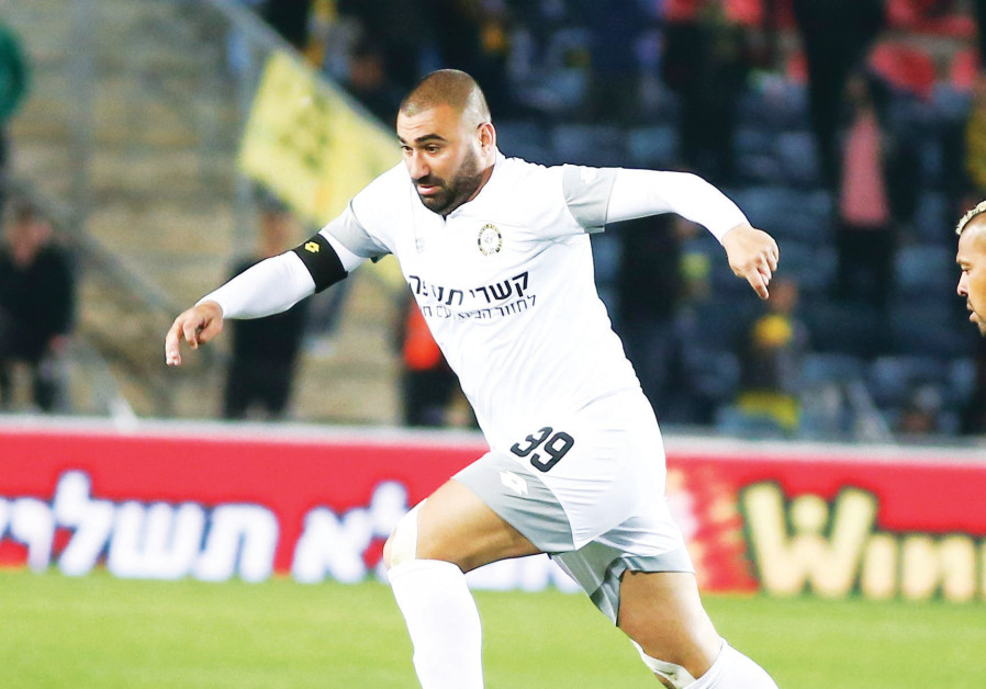 It is already too late for Maccabi Netanya midfielder Eran Levy to realize his full potential