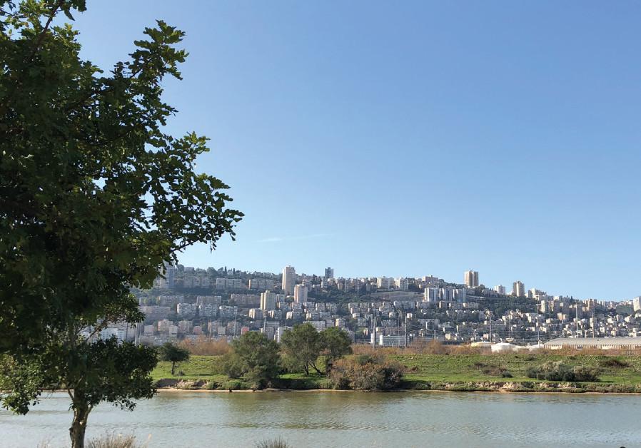 Kishon Park