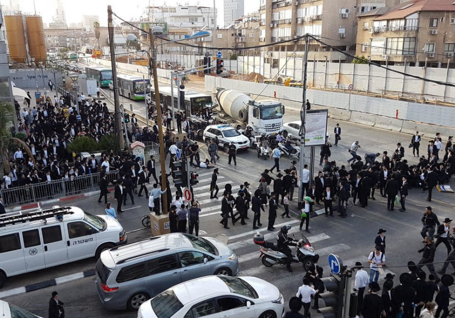 Haredi protest in Bnei Brak, March 22, 2018