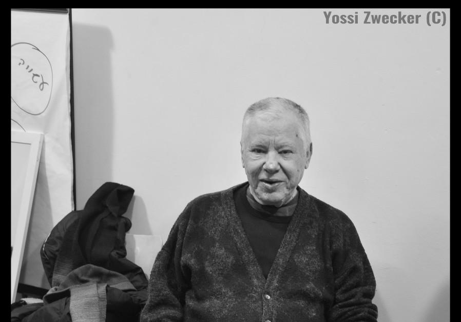 Itzhak Klepter
