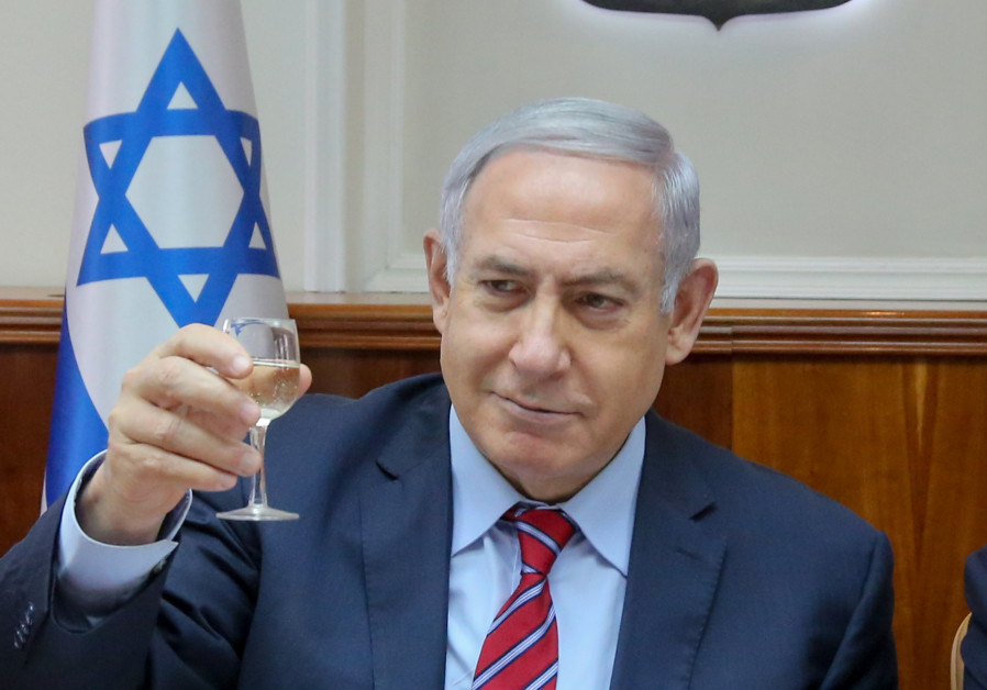 Netanyahu hospitalized after suffering from fever, cough