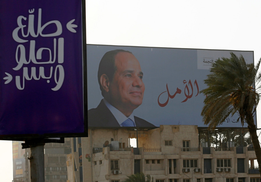 An election campaign billboard featuring Egyptian President Abdel Fattah el-Sisi