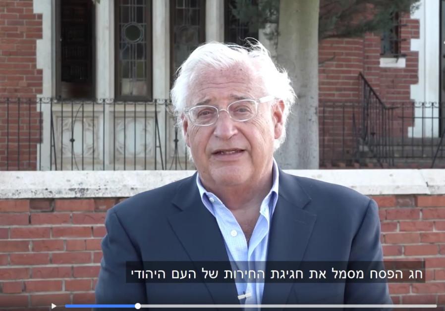 Ambassador David Friedman wishes Israelis a happy Passover