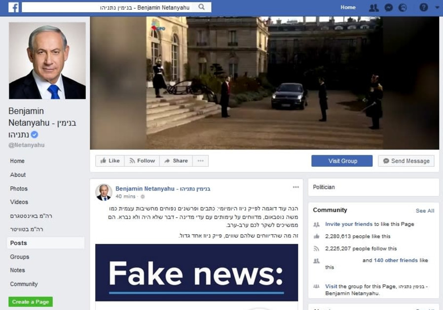 "Prime Minister Benjamin Netanyahu attacks ""Fake News"" outlets on Facebook, March 26th, 2018."