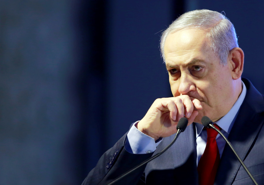 Israeli PM Netanyahu taken to hospital: media reports