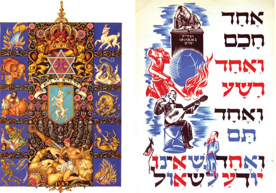 L: The Szyk Haggada's depiction of 'Had Gadya' (1940). R: Wise, wicked, simple and doesn't know how