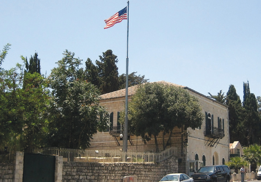 The US Consulate on Agron Street