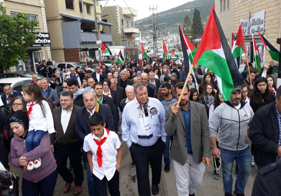 Gaza deaths intensify bitterness as Israeli Arabs mark Land Day