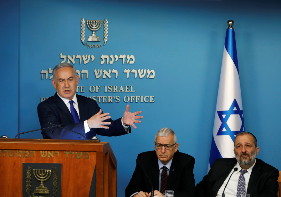 Israel's Netanyahu Zigzags, Puts African Migrant Deal With UNHCR on Hold