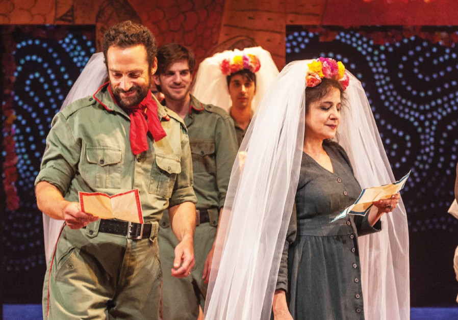THEATER REVIEW: MUCH ADO ABOUT NOTHING