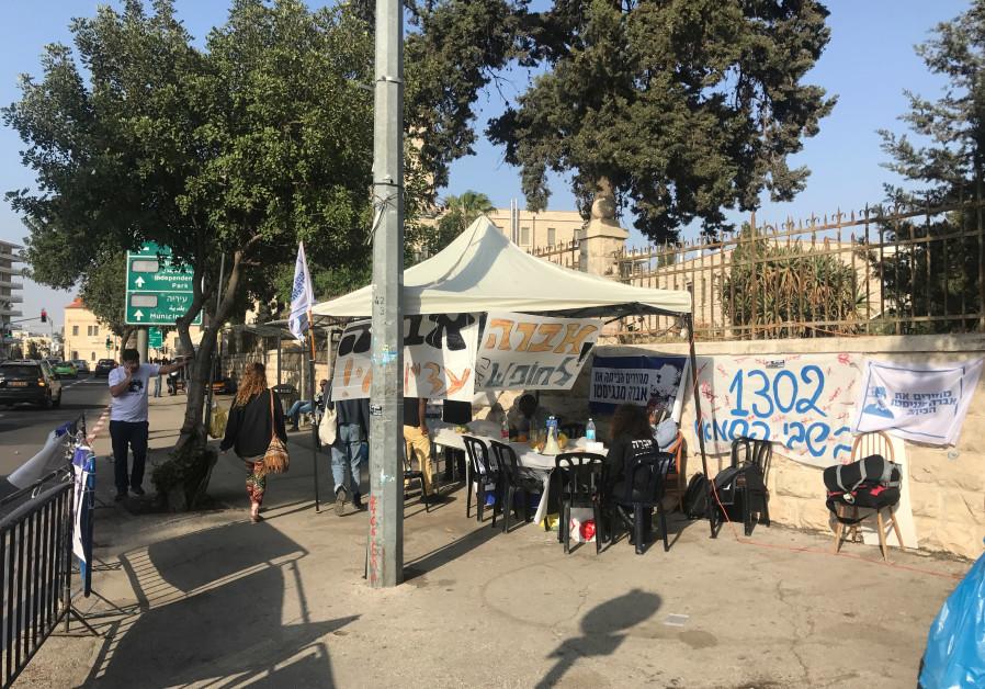 Mengistu's family protesting outside Prime Minister Benjamin Netanyahu's residence in Jerusalem